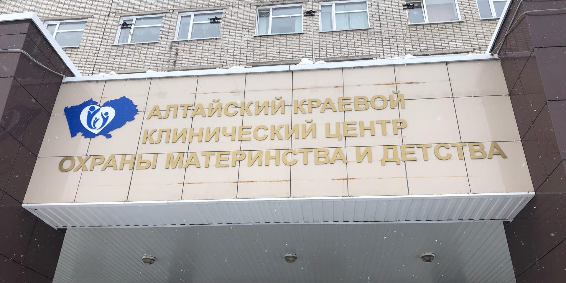 Алтайским врачам предложили выбрать между увольнением и работой уборщика