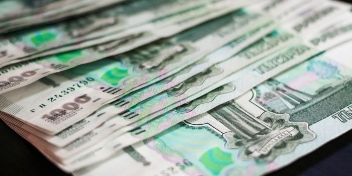 Эксперты прогнозируют рост реальных доходов россиян в 2016 году