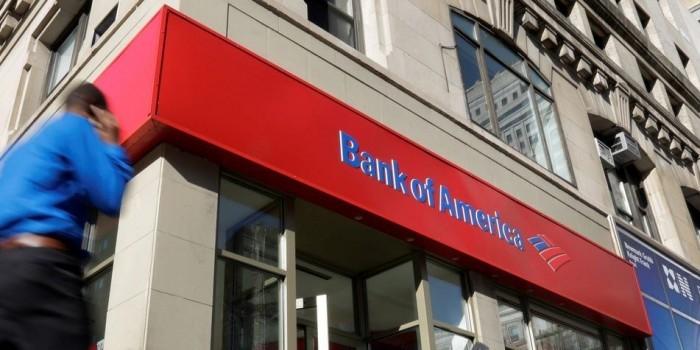 Bank of America спрогнозировал стабильный курс рубля на уровне 60 рублей за доллар
