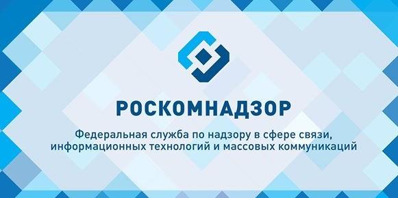 """Роскомнадзор заблокировал украинский портал """"Цензор"""""""