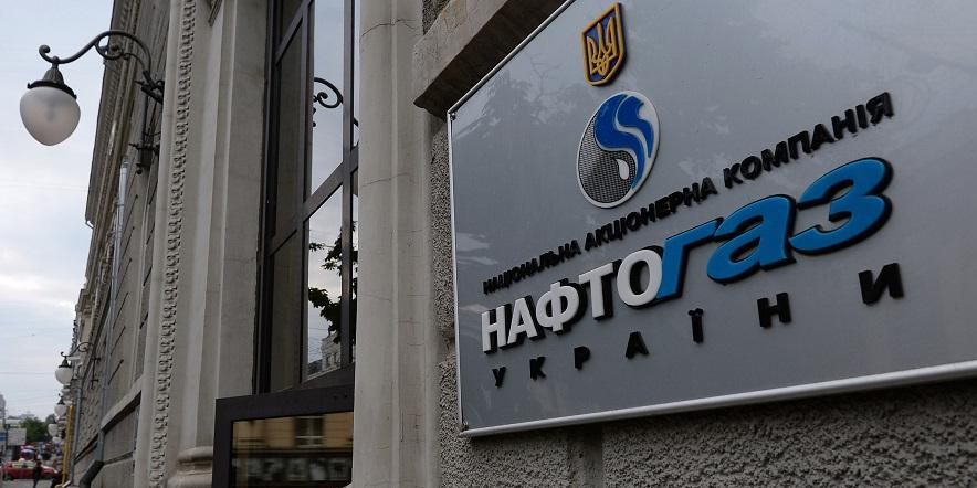 """Эксперт объяснил, почему Нафтогаз радуется """"победе"""" над Газпромом"""