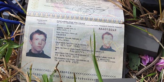 Семья погибшего на Донбассе итальянского фотокорра потребовала компенсации от Украины