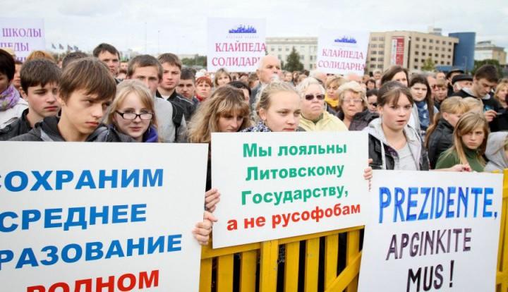 Свобода по-прибалтийски: русскоязычные жители Литвы боятся говорить на родном языке в публичных местах