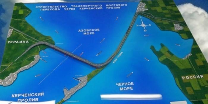 Прекращено соглашение России и Украины по строительству Керченского моста