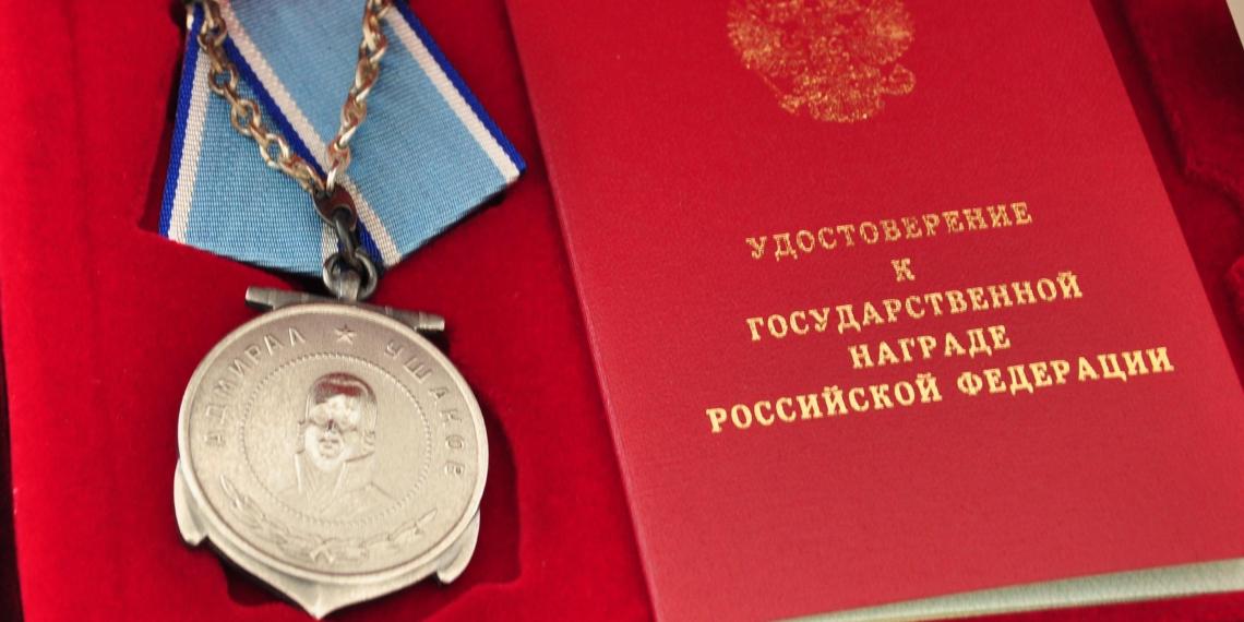 17 американских ветеранов получили российские госнаграды
