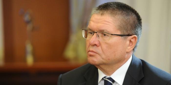 Улюкаев предложил сделать в Арктике ТОРы и свободные порты