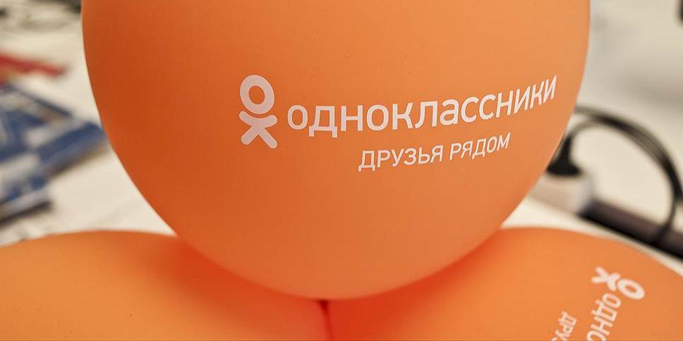 """В """"Одноклассниках"""" появилась линейка онлайн-шоу"""