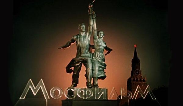 «Мосфильм» и National Geographic награждены за укрепление связей США и России