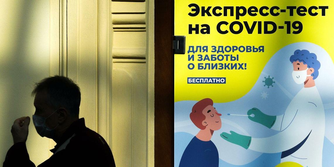 В Москве запустили экспресс-тестирование на COVID-19 в школах