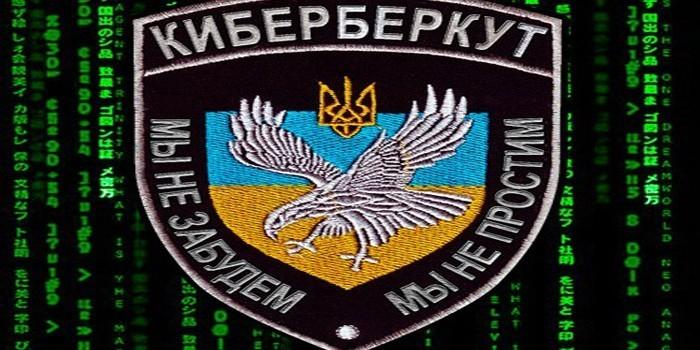 """""""КиберБеркут"""" взломал сайт Минфина Украины: в стране дефолт"""