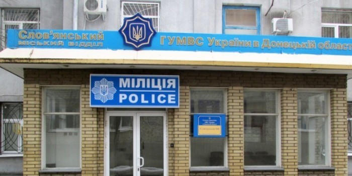 Украинская полиция выдаст России преступницу, задержанную в Славянске