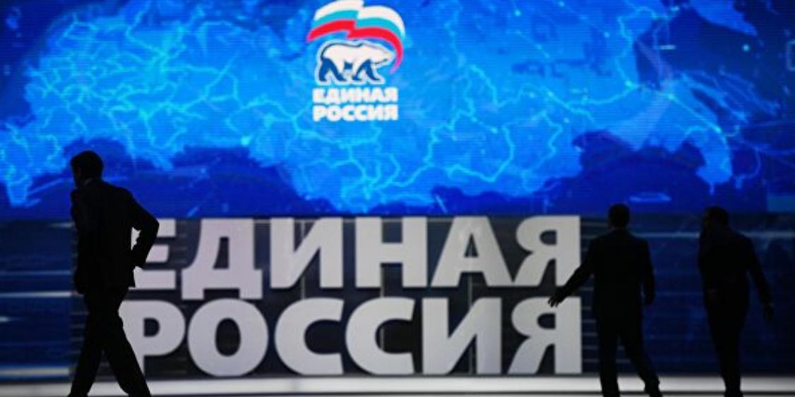 """""""Единая Россия"""" предложит президенту поддержать инфраструктурные проекты в регионах"""