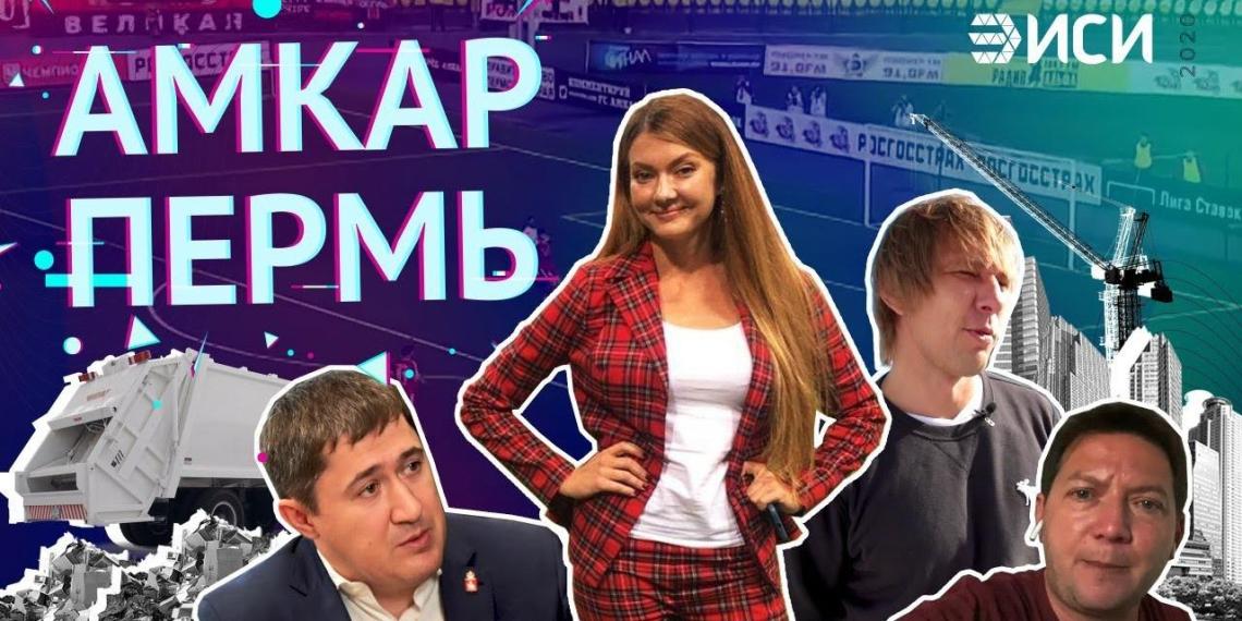 """ЭИСИ запустил YouTube-шоу """"Факт UP"""" об управленческих практиках в регионах"""