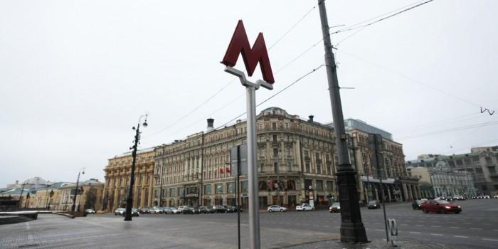 В Москве на трех станциях метро поймали пассажиров со следами взрывчатки на руках