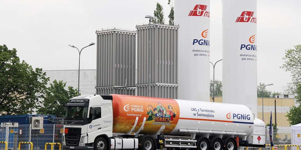 Газпром выплатил Польше $1,5 млрд
