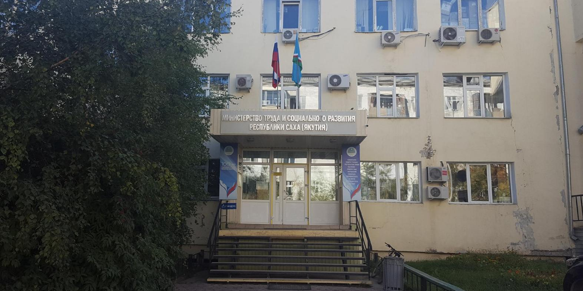 """""""Жить на пособия стыдно"""": Минтруд Якутии упрекнул женщину в получении выплат"""