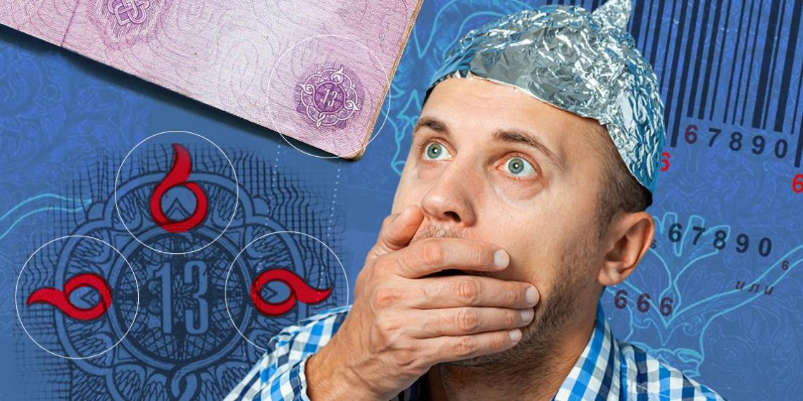Числа дьявола: как россияне искали подвох в паспортах, ИНН, автономерах и штрихкодах