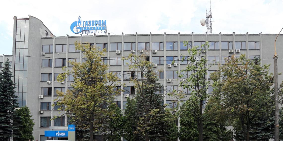 """""""Газпром"""" огласил стоимость поставок газа в Белоруссию в 2020 году"""