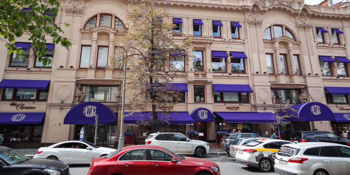 Собянин утвердил порядок получения субсидий малым и средним бизнесом через банки