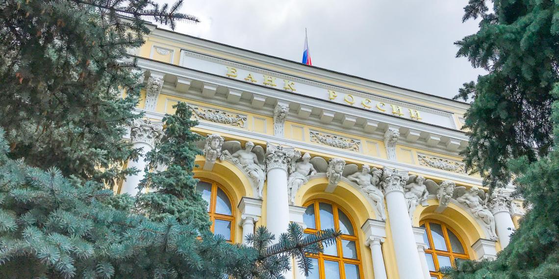 ЦБ: российская экономика достигла дна