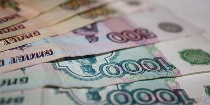 В следующем году в России появятся две новые рублевые банкноты
