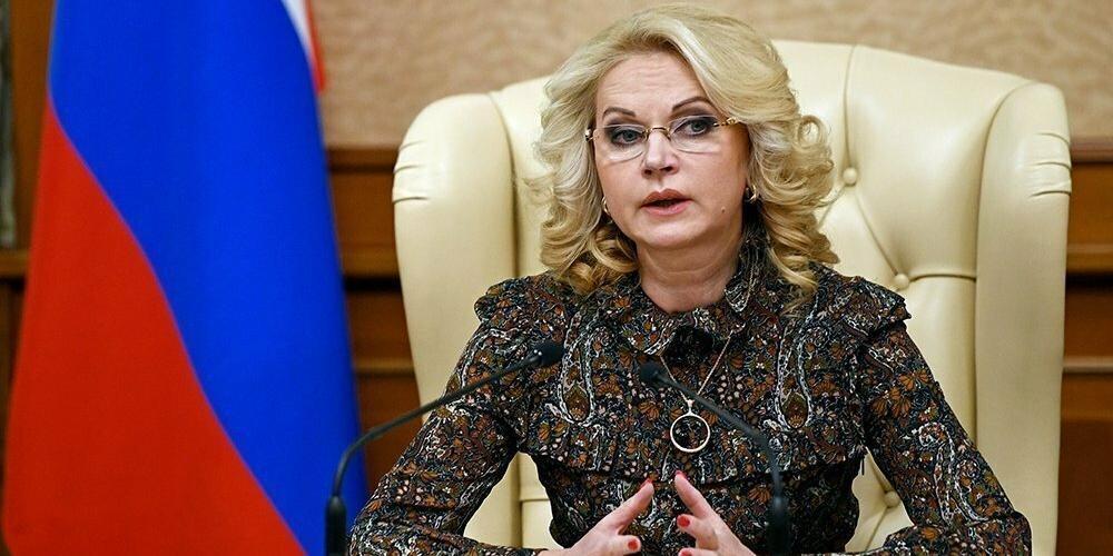 Голикова раскрыла подробности разработанной Единой Россией программы Санитарный щит
