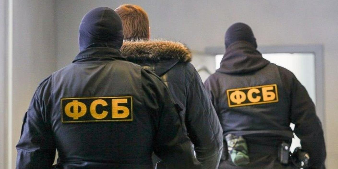 В Москве задержали полковника ФСБ по подозрению в получении особо крупных взяток
