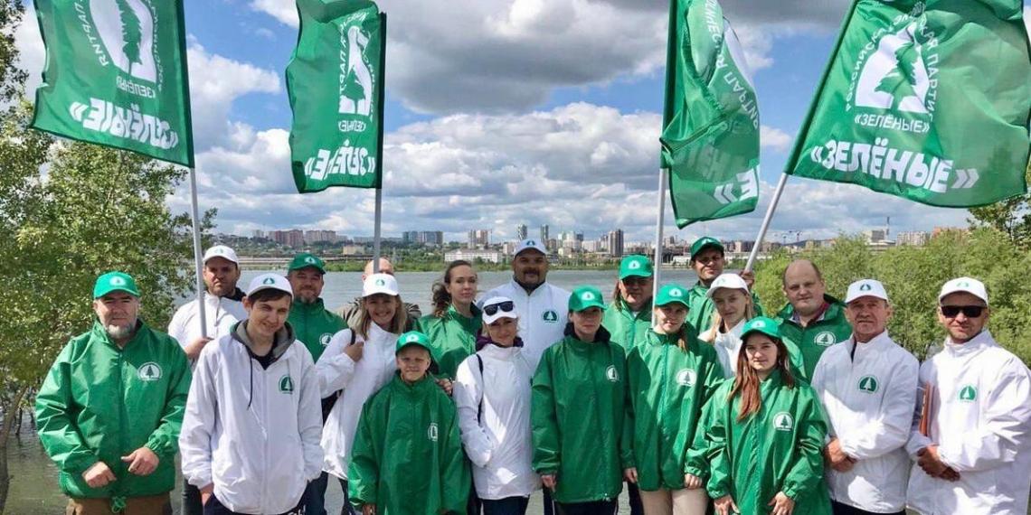 """Партия """"Зеленые"""" поддержала инициативу правительства по снижению вредных выбросов"""