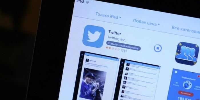 Трейдер ограбил инвесторов с помощью нескольких твитов