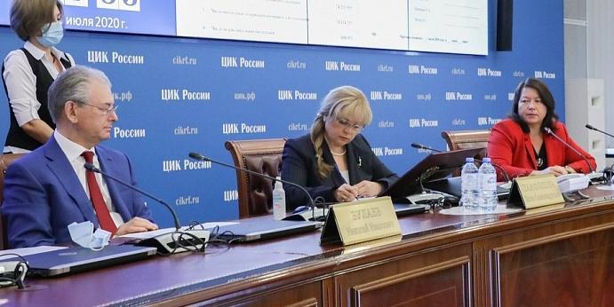 Эксперт: Памфилова сделала голосование по поправкам максимально безопасным