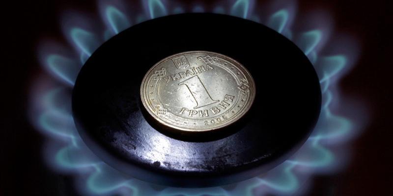 МВФ потребовал от Украины повысить почти на четверть цену на газ в обмен на новый кредит