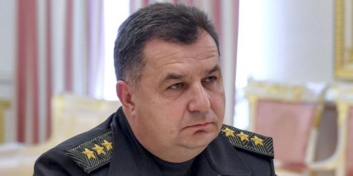 Министр обороны Украины предупредил о планах России захватить страну