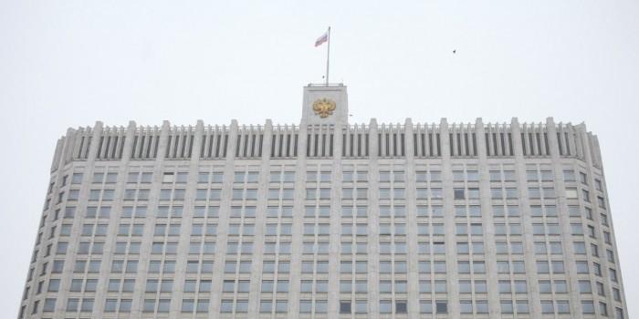 Правительство одобрило предложение Минфина заморозить расходы бюджета на 3 года