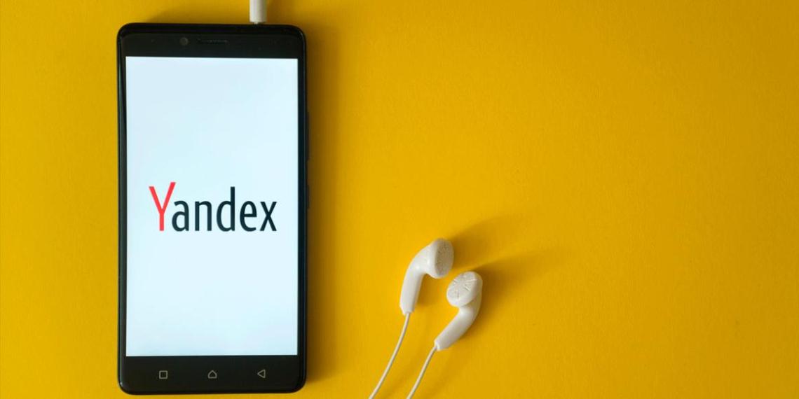 """""""Яндекс"""" ищет продавцов для своего секретного смартфона"""
