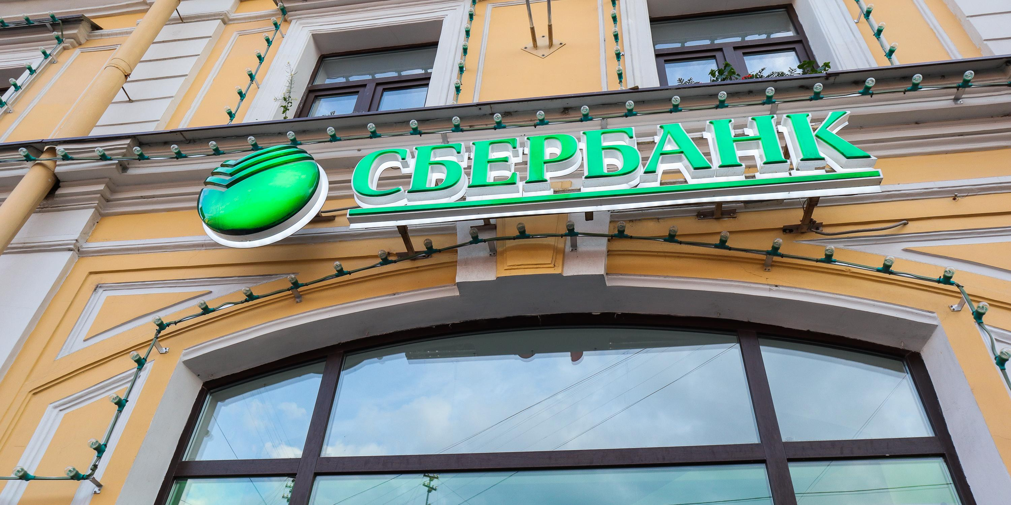 Греф объяснил, почему Сбербанк выдает ипотеки в Чехии дешевле, чем в России