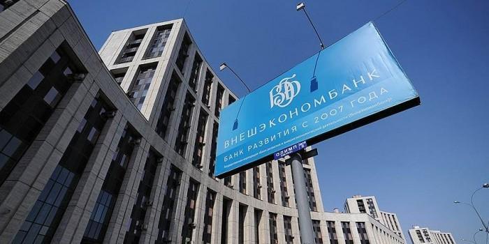 Новая команда ВЭБа предложила спасти банк за счет средств пенсионеров
