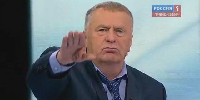 Жириновский оказался дальним родственником Гитлера