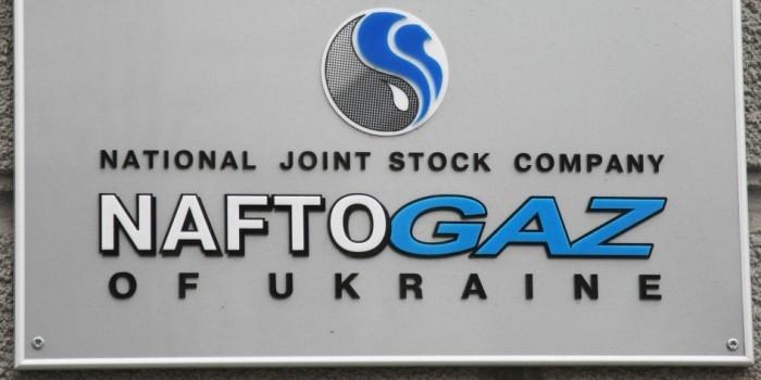 """Украинский """"Нафтогаз"""" назвал """"Газпром"""" недовольной бабкой"""