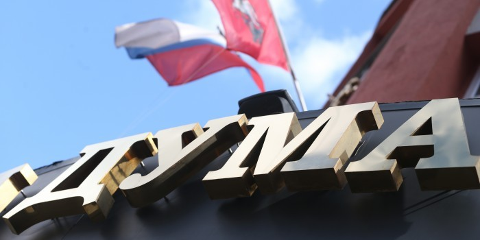 Порошенко заявил о невозможности проведения выборов в Госдуму РФ на Украине