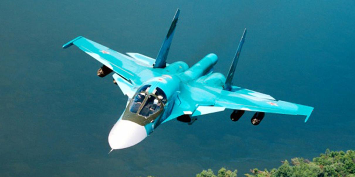 В Хабаровском крае упал Су-34