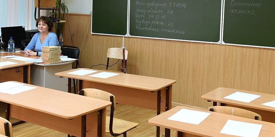 В России предложили изменить порядок начисления зарплаты учителям