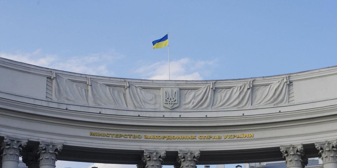 Украина назвала российские санкции против депутатов Рады противоправной агрессией