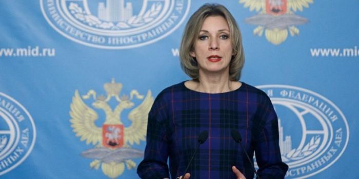 Захарова ответила на предложение Климкина лишить Россию права вето в Совбезе ООН
