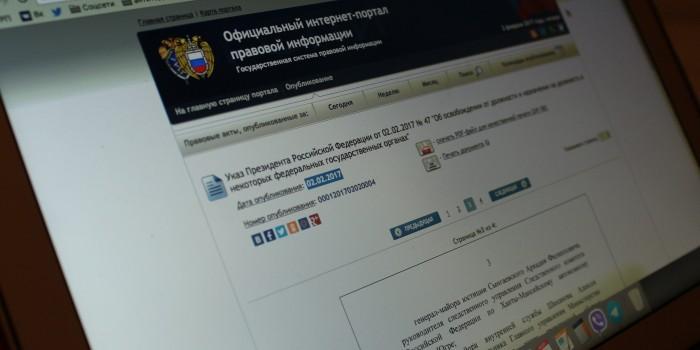 Путин снял с должностей 16 генералов МЧС, МВД и СК