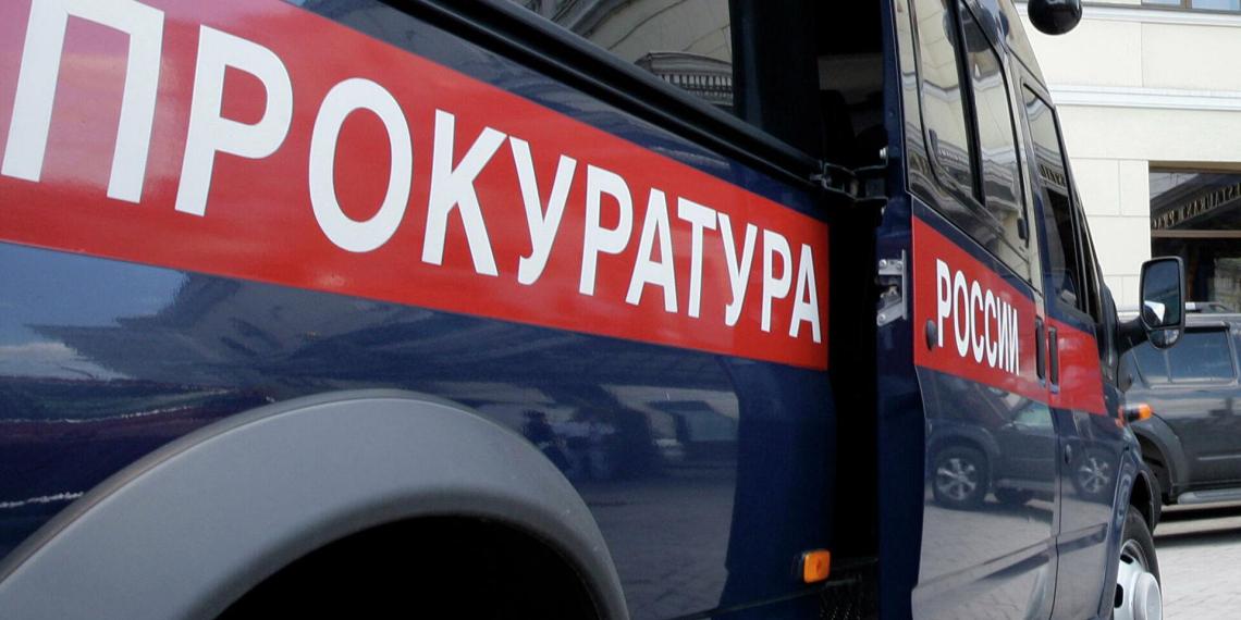 Новгородка хотела купить должность министра за 300 тыс. рублей