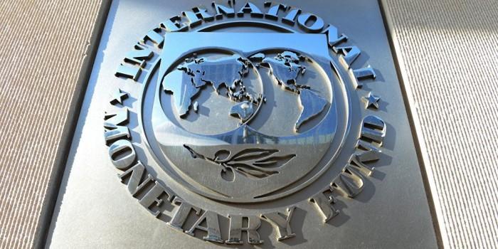 МВФ потребовал от Украины остановить нападения на российские банки