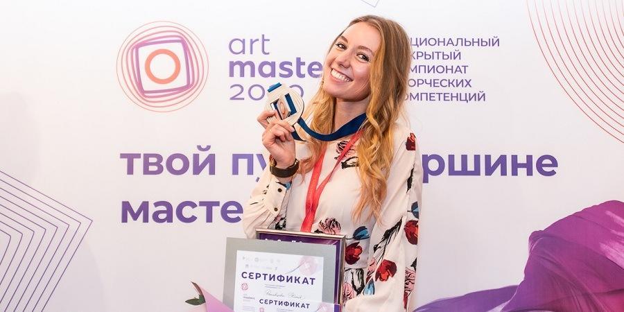 Утвержден график проведения второго сезона чемпионата ArtMasters