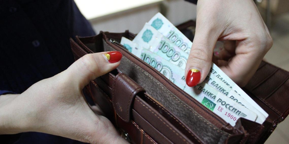 Названа средняя зарплата москвичей
