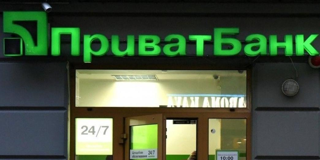 Украинский суд признал незаконной национализацию банка Коломойского