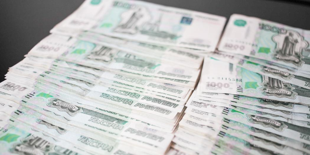 Чиновницу наказали штрафом 40 тыс. за нецелевую трату бюджетных 109 млн рублей